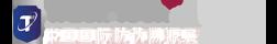 2021中国国际防伪溯源技术展览会网站后台管理系统